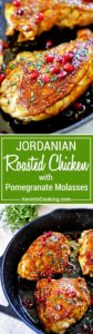 Jordanian Roasted Chicken with Pomegranate Molasses gets a rub of cardamom and sumac under the skin prior to searing then roasted with pomegranate molasses.