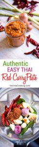 Easy Thai Red Curry Paste. www.keviniscooking.com