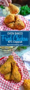 """My Oven Fried Chicken is a KFC Copycat, is BAKED not fried, and has a fantastic flavor and crunch. What more could you ask for in """"fried chicken"""" without all the grease!"""
