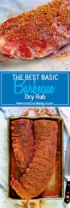 Every good rib recipe should start with a dry rub. This is my Basic BBQ Dry Rub spice blend. Warm , sweet, spicy, it does the job and can be altered to suit your tastes with other spices. This is the one to use as a base.